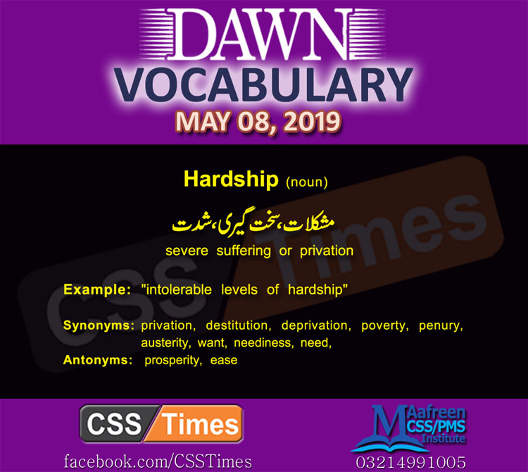 CSS English Grammar, daily vocabulary from dawn, Dawn Vocabulary for CSS, English language and vocabulary
