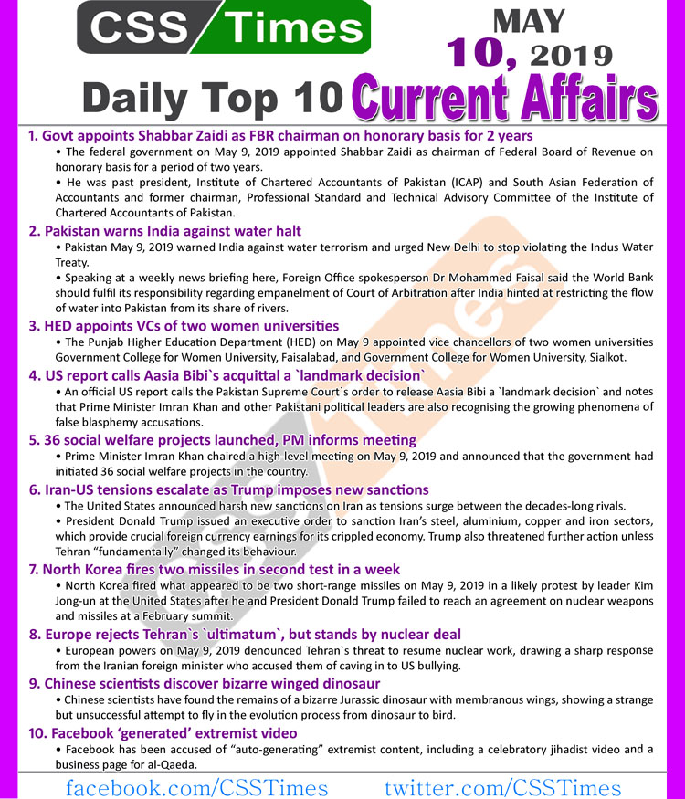 Day by Day Current Affairs (May 10, 2019) | MCQs for CSS, PMS