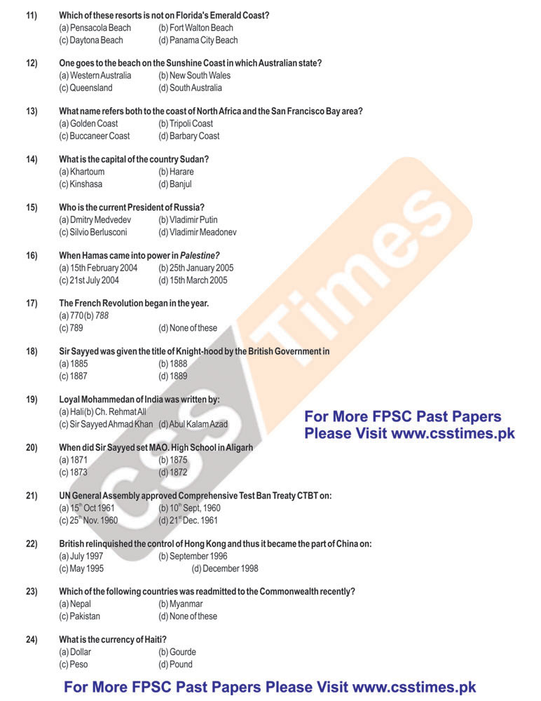 Deputy DIRECTOR FIA BS-18 Paper 2 | CSS Times