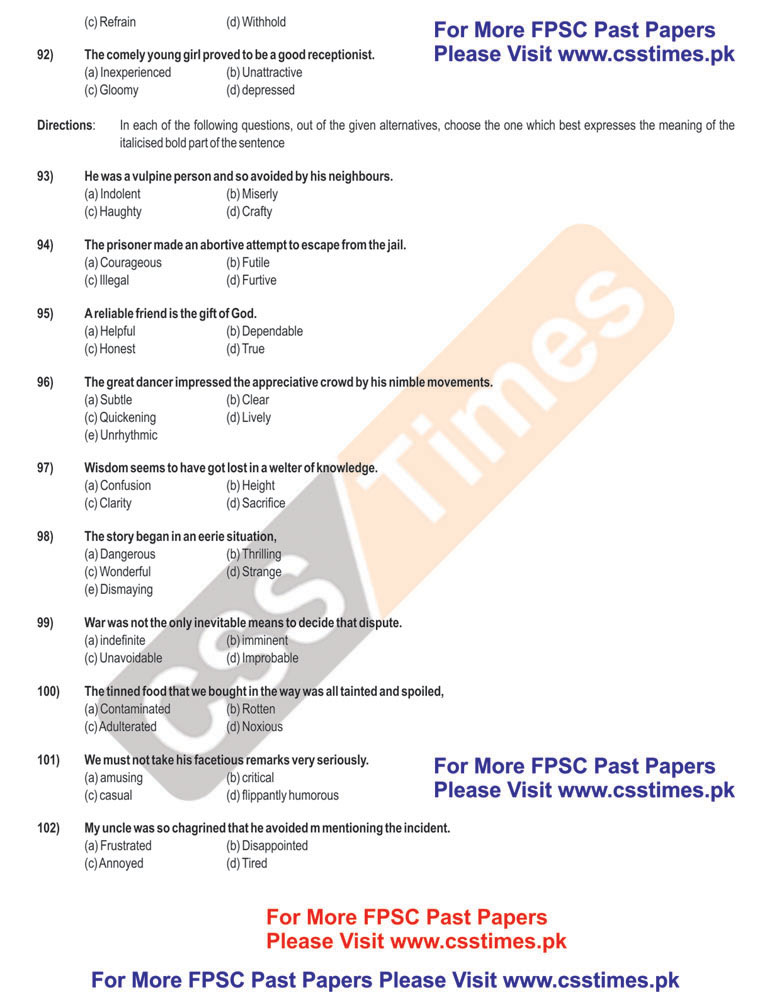 DEPUTY RECTOR (FIA) BS-18, Federal Investigation Agency Paper 2008