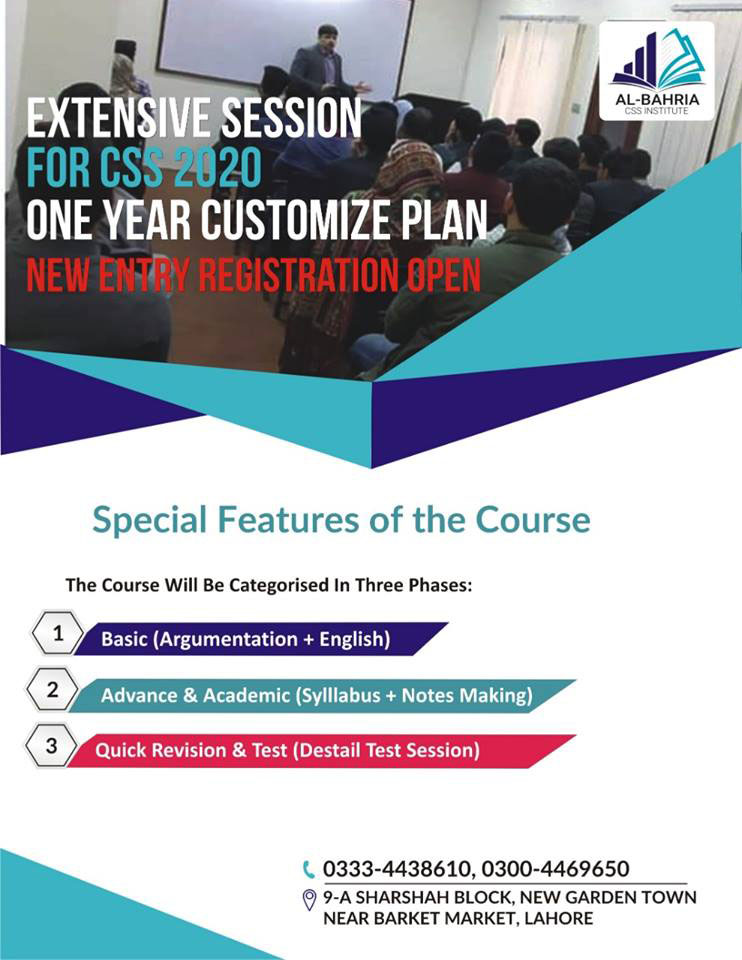 Extensive Session for CSS 2020 - 1 Year Customize Plan