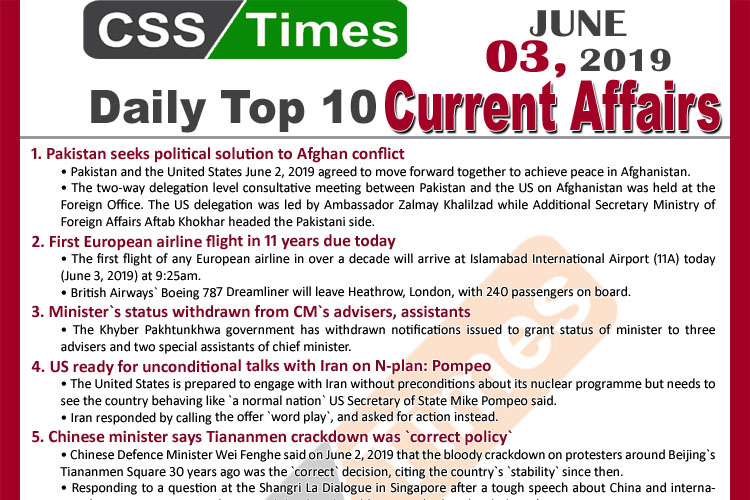 Day by Day Current Affairs (June 03, 2019) | MCQs for CSS, PMS