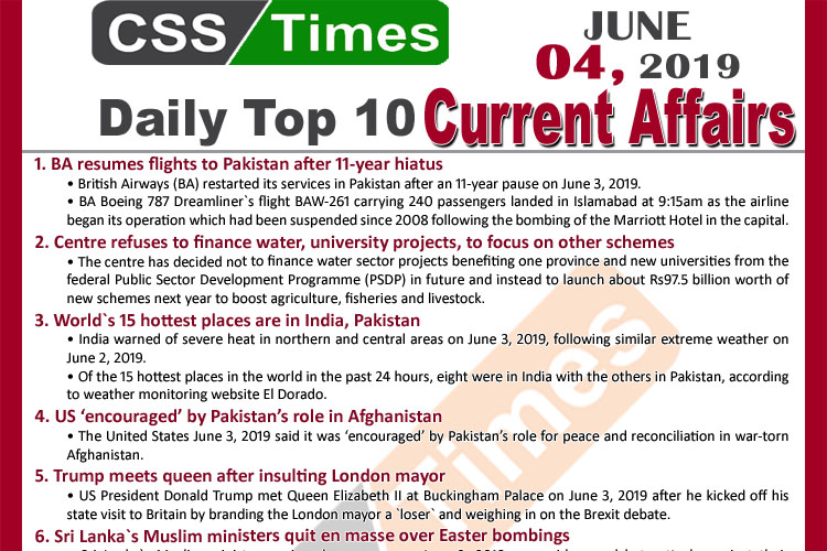 Day by Day Current Affairs (June 04, 2019) | MCQs for CSS, PMS