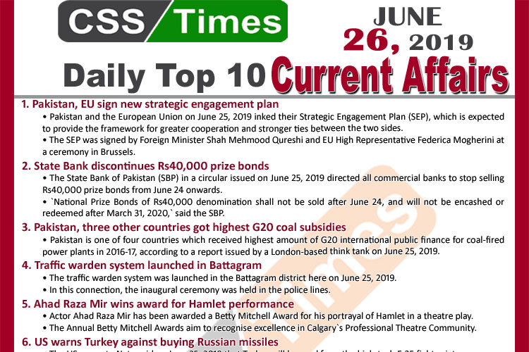 Day by Day Current Affairs (June 26, 2019) | MCQs for CSS, PMS