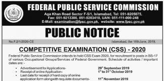 FPSC Public Notice for CSS 2020 Examination (Important Announcement)