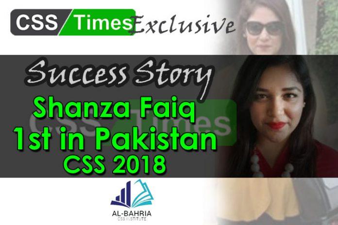 Shanza Faiq CSS 2018 First Position Holder