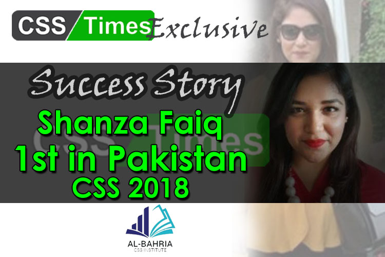 Shanza Faiq CSS 2018 First Position Holder