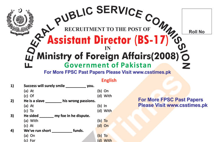 FPSC Solved Past Paper: Assistant Directors, Ministry Of
