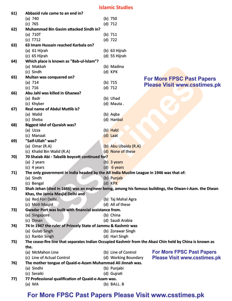 FPSC Assistant Director Ministry of Foreign Affairs (BS-17) Past Paper 2008