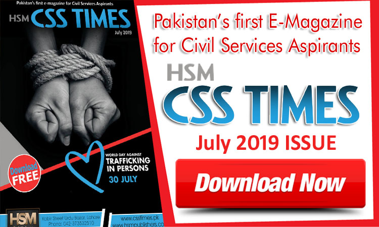 HSM CSS Times (July 2019) E-Magazine | Download in PDF Free