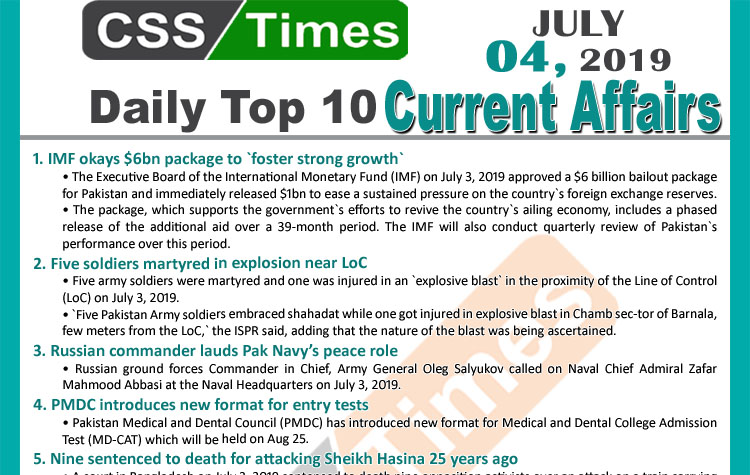 Day by Day Current Affairs (July 04, 2019) | MCQs for CSS, PMS