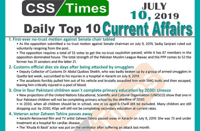 Day by Day Current Affairs (July 10, 2019), MCQs for CSS, PMS