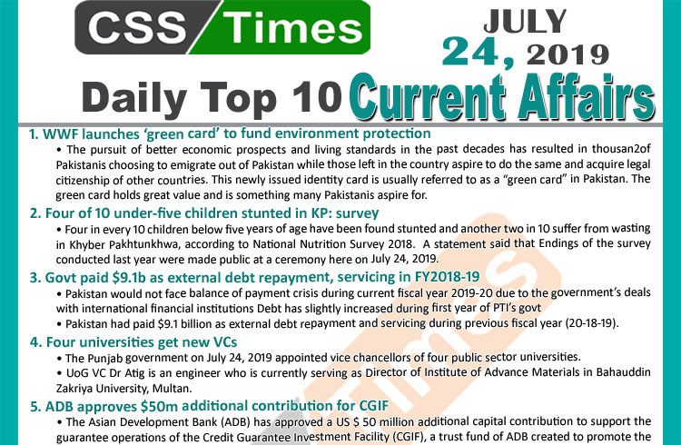 Day by Day Current Affairs (July 24, 2019) | MCQs for CSS, PMS