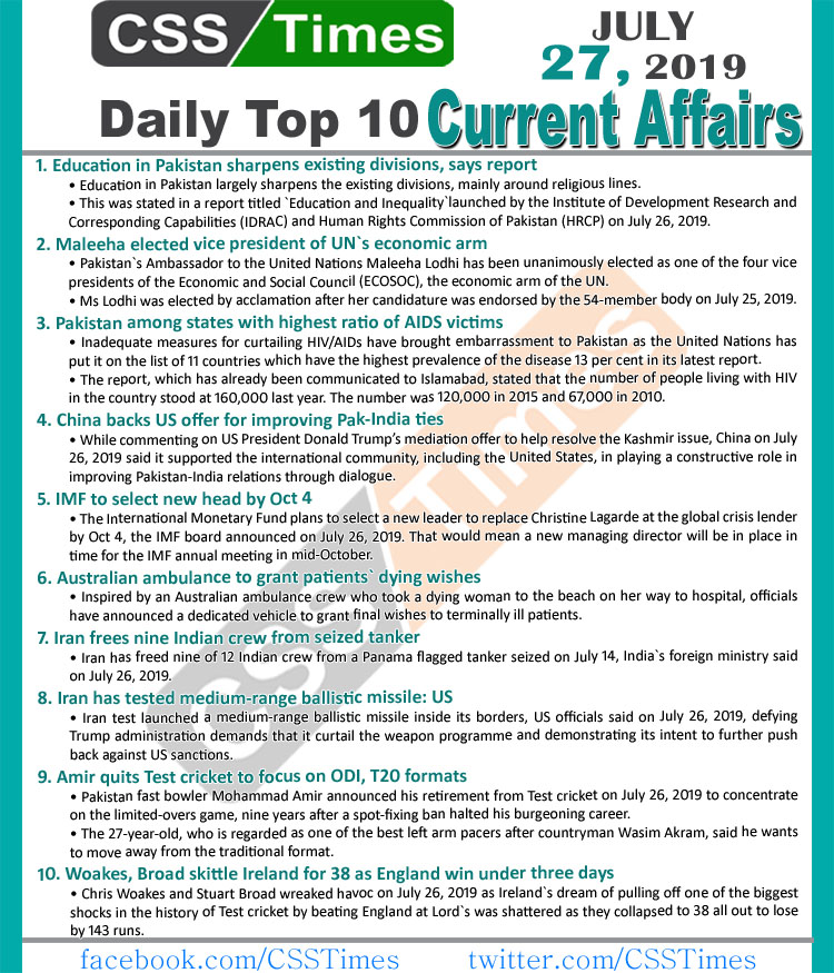 Day by Day Current Affairs (July 26, 2019) | MCQs for CSS, PMS