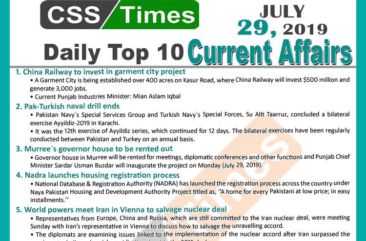 Day by Day Current Affairs (July 29, 2019) | MCQs for CSS, PMS