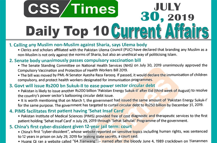 Day by Day Current Affairs (July 30, 2019) | MCQs for CSS, PMS