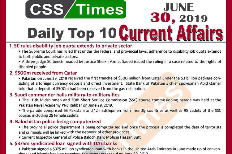 Day by Day Current Affairs (June 30, 2019) | MCQs for CSS, PMS