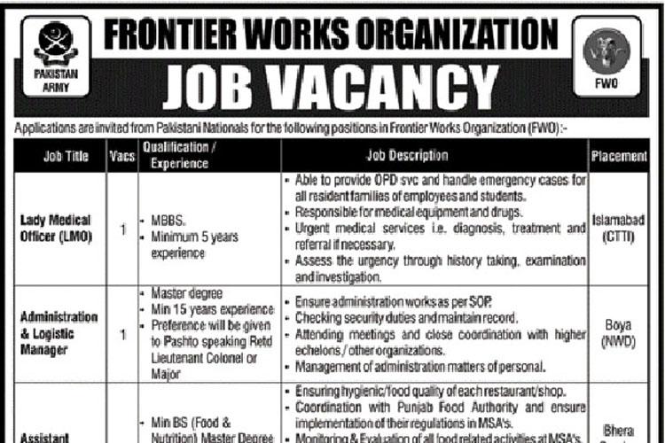 Job Vacancy in Frontier Works Organization   CSS Times Jobs Portal