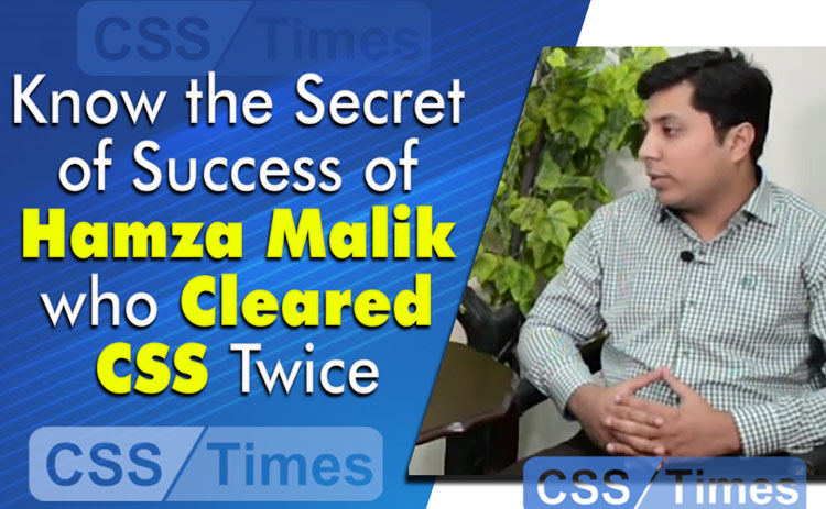 Know the Secret of Success of Hamza Malik Who Cleared CSS Twice