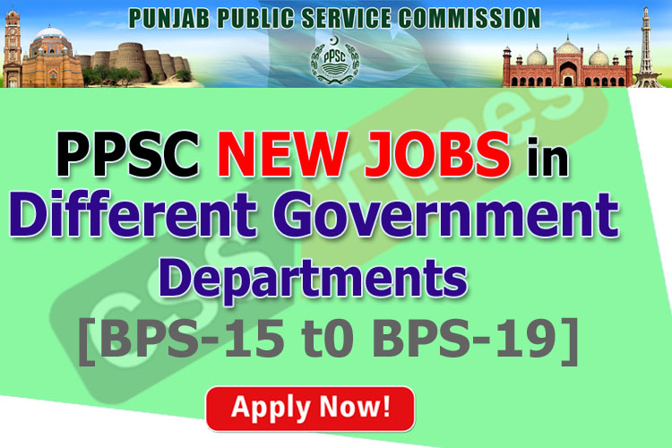 PPSC Advertisement No. 25/2019