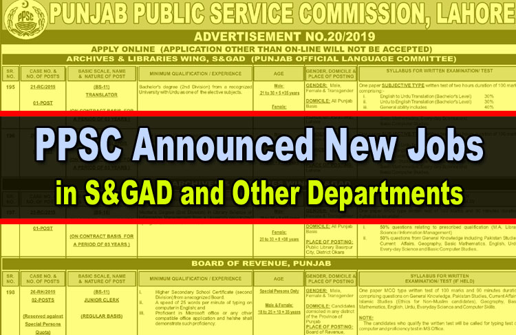 PPSC Announced New Jobs in S&GAD and other Departments