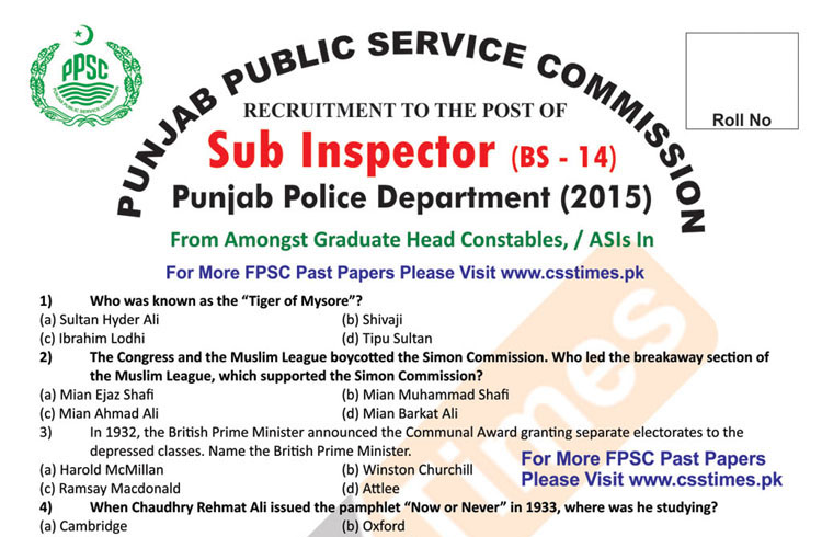 Sub Inspector, Punjab Police PPSC Past Paper (2015) | Download in PDF