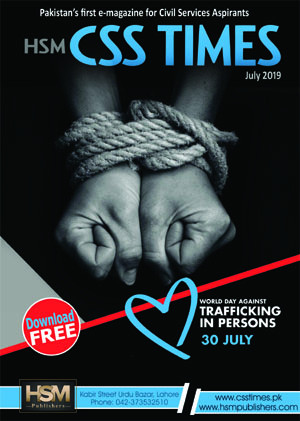 HSM CSS Times Magazine July 2019 | Download E-Magazine PDF | CSS Times