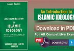 An Introduction to Islamic Ideology Download Complete Book in PDF