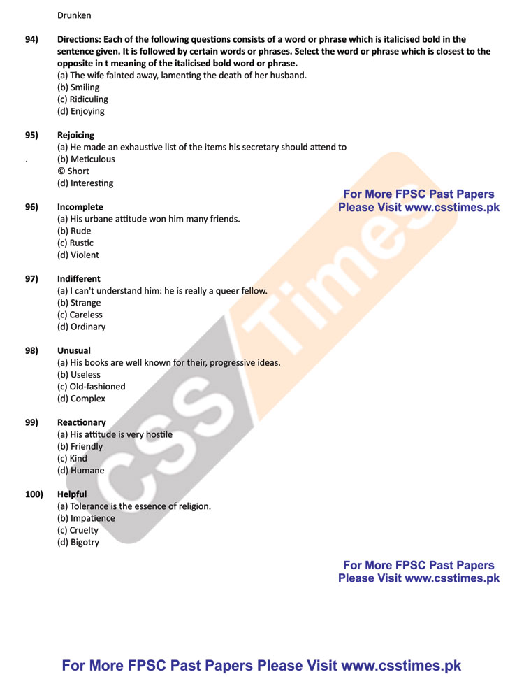 ASSISTANT RECTOR (FIA) BS-17, Federal Investigation Agency Paper 2013 (Complete)