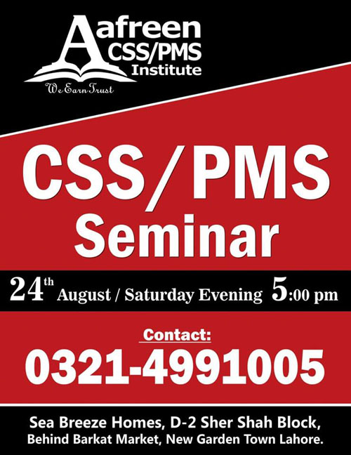 Best CSS Academy in Lahore