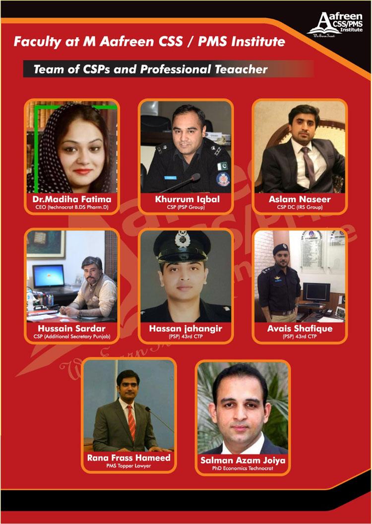 Best CSS Institute in Lahore