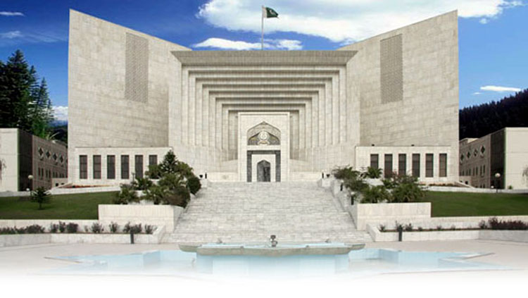 CSS Pakistan Affairs Notes Legal Cases and Role of Higher Courts