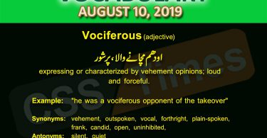 Daily Dawn Vocabulary with Urdu Meaning 10 August 2019 | English Grammar