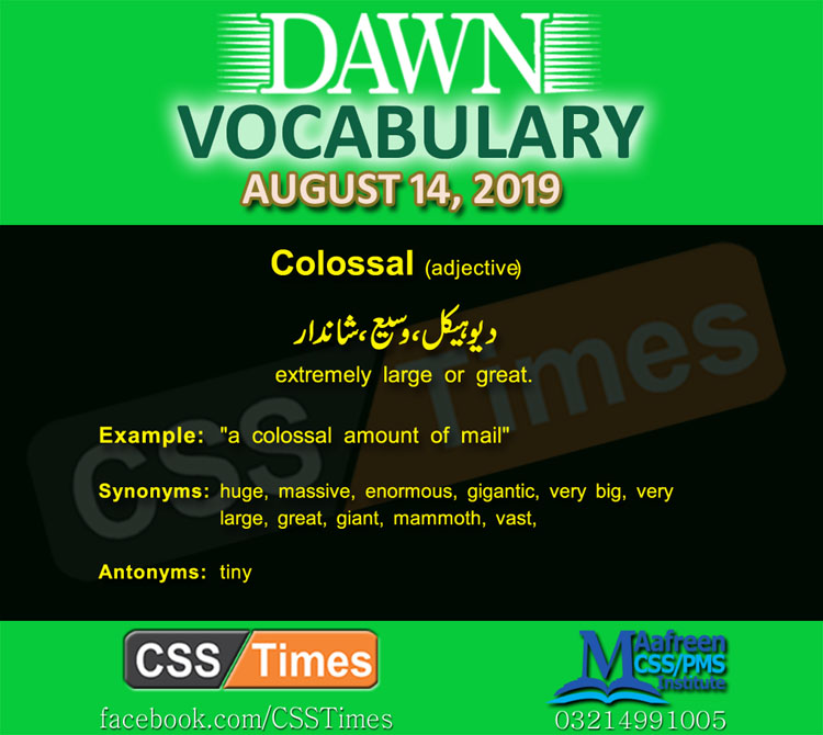 Daily Dawn Vocabulary with Urdu Meaning 14 August 2019 | English Grammar