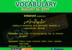 Daily Dawn Vocabulary with Urdu Meaning 16 August 2019 | English Grammar