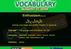 Daily Dawn Vocabulary with Urdu Meaning 17 August 2019 English Grammar