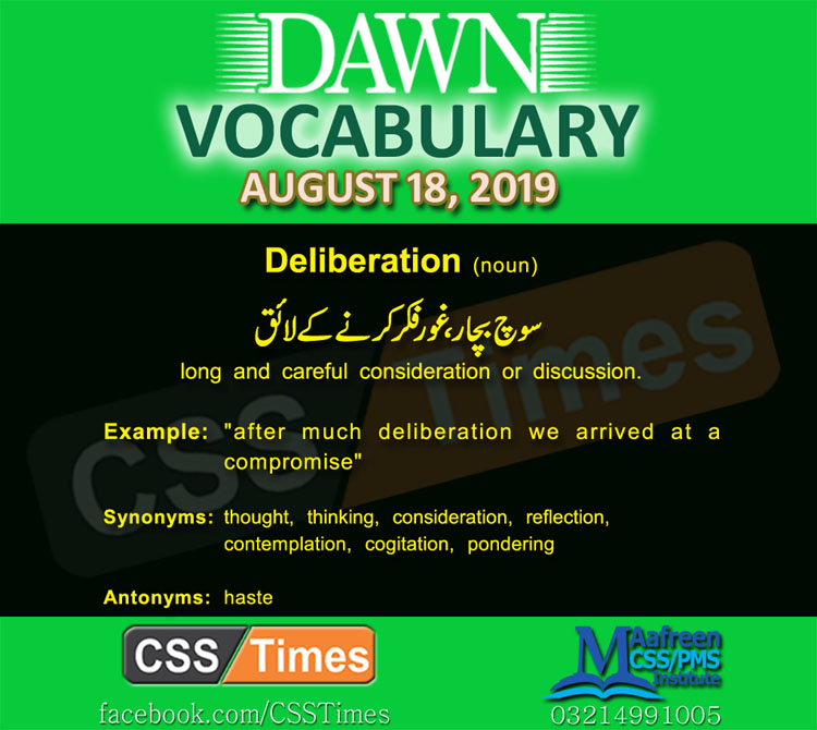Daily Dawn Vocabulary with Urdu Meaning 18 August 2019