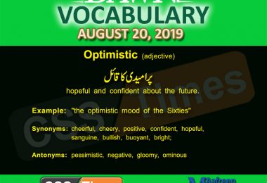 Daily Dawn Vocabulary with Urdu Meaning 20 August 2019 English Grammar