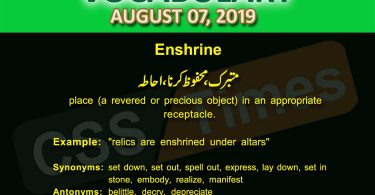 Daily Dawn Vocabulary with Urdu Meaning 7 August 2019 | English Grammar