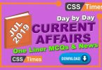 Day By Day Current Affairs MCQs News (July 2019) | Download in PDF