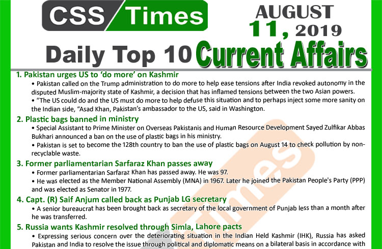 Day by Day Current Affairs (August 11, 2019) | MCQs for CSS, PMS