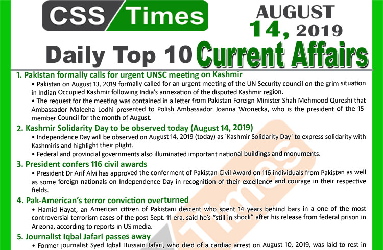 Day by Day Current Affairs (August 14, 2019) | MCQs for CSS, PMS