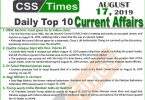Day by Day Current Affairs (August 17, 2019) | MCQs for CSS, PMS