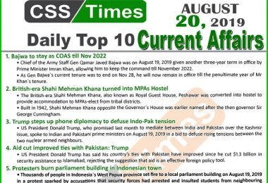 Day by Day Current Affairs (August 20, 2019) | MCQs for CSS, PMS