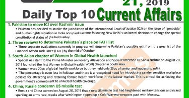 Day by Day Current Affairs (August 21, 2019) | MCQs for CSS, PMS