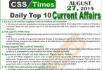 Day by Day Current Affairs (August 27, 2019) | MCQs for CSS, PMS