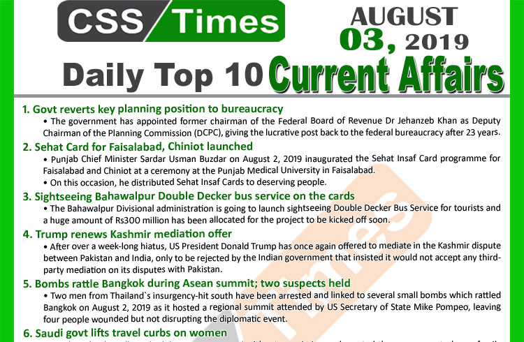 Day by Day Current Affairs (August 3, 2019)   MCQs for CSS, PMS