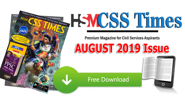 HSM CSS Times (August 2019) E-Magazine | Download in PDF Free