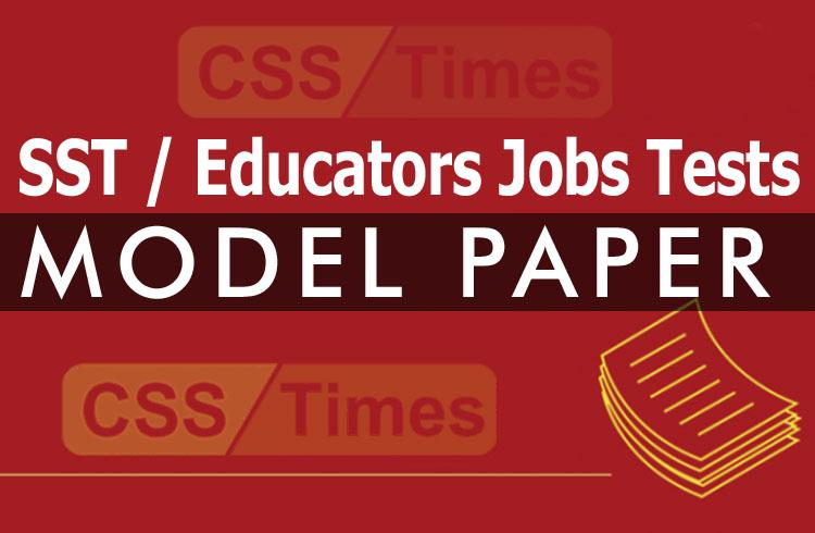 Educators Model Papers