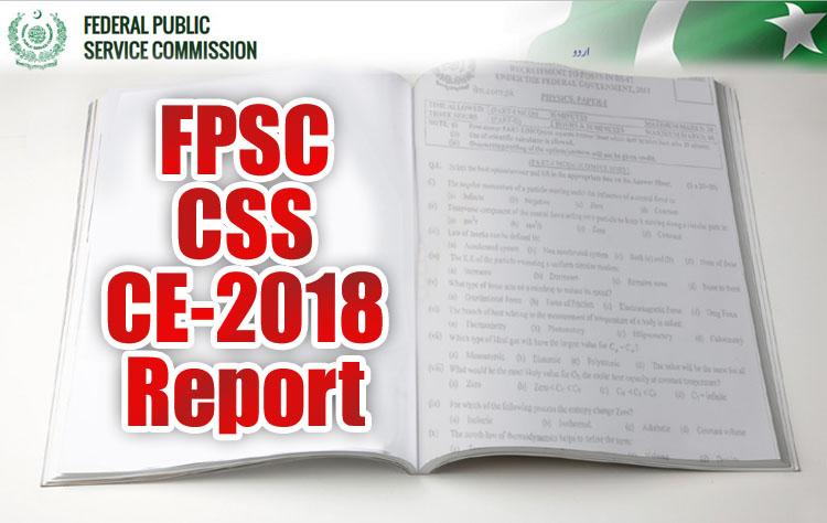 FPSC Released Examiner Report of CSS 2018 Exams | Download